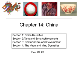 Chapter 14: China - Central Magnet School