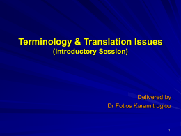 Terminology & Translation Issues