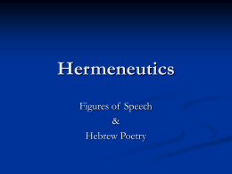 Figures of Speech & Hebrew Poetry