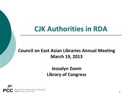 Example - RDA & CJK Workshop