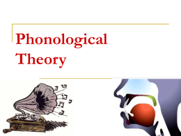 Fundamentals of Phonology