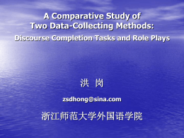 A Comparative Study of Two Data-Collecting Methods: Discourse