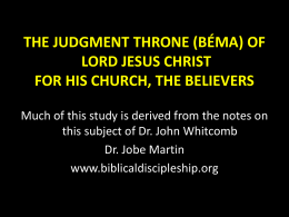 Bema Seat Judgement - Biblical Discipleship Ministries