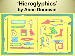 `Hieroglyphics` by Anne Donovan