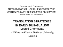 translation strategies in early bilingualism
