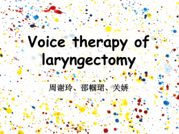 Laryngectomy
