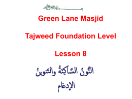 Tajweed Course - Gardens of Arabic