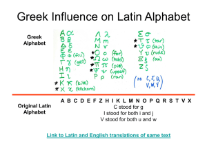 Latin and the Roman Languages
