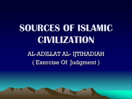Sources of Islamic civilization