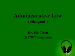 administrative law_1
