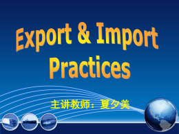 import & export procedure