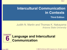 The Study of Language: Thinking Dialectically