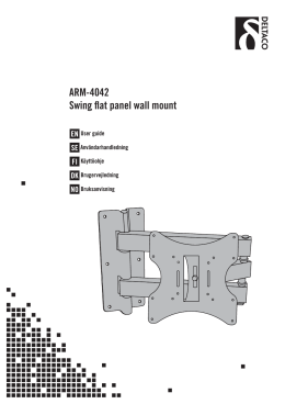 ARM-4042 Swing flat panel wall mount