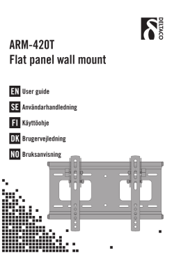 ARM-420T Flat panel wall mount