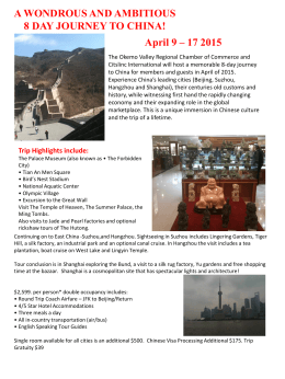 a wondrous and ambitious 9 day journey to china!