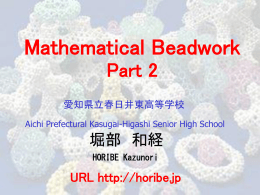 Mathematical Beadwork Part 2