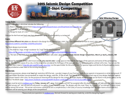2015 Seismic Design Competition T-Shirt