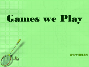 Games we Play - Schools Online