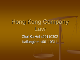 Hong Kong Company Law