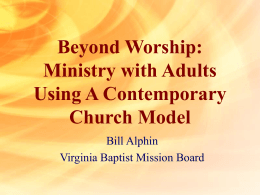 How Small Groups - Virginia Baptists