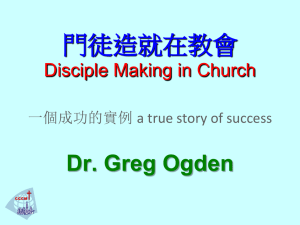 Making Disciple Jesus` Way: A Few At A Time