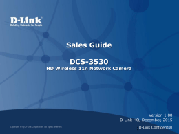 D-Link IP Surveillance Roadmap