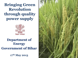 Department of Energy ,Bihar