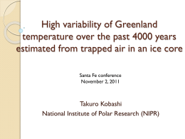 High variability of Greenland temperature over the past 4000 years