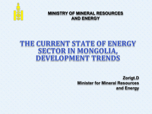 THE CURRENT STATE OF ENERGY SECTOR IN MONGOLIA