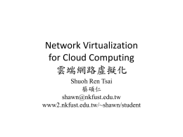 Network Virtualization for Cloud Computing