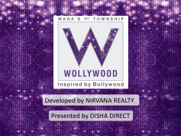 Wollywood Amenities