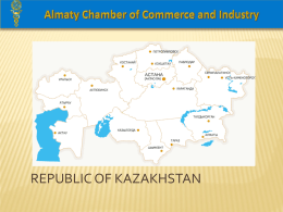 Almaty Chamber of Commerce and Industry GENERAL
