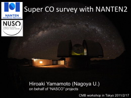 Super CO survey with NANTEN2