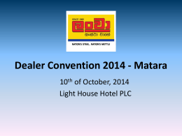 Dealer Convention 2014 - Matara