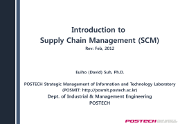 17.Supply_Chain_Management