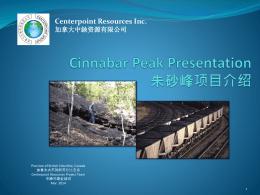 Centerpoint Resources Inc. 加拿大中鉠资源有限公司