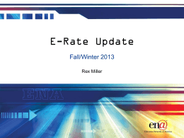 E-Rate requires ongoing attention