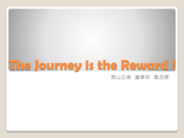 The journey is the reward!_Final