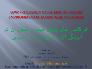 Low Frequency Noise and Its Role in Environmental Acoustical