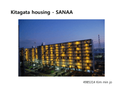 Kitagata housing - SANAA
