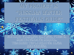 My project is Russian winter festival*s guide