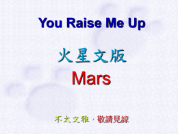 You Raise Me Up