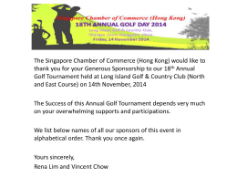 Sponsorship - Singapore Chamber of Commerce (Hong Kong)
