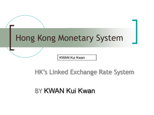 Hong Kong Monetary System