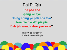 pai pi qiu lyrics - Vista del Sur Traditional School
