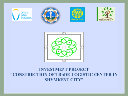 сonstruction of trade-logistic center in shymkent city
