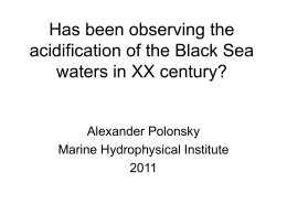 On an acidification of the Black Sea waters in XX century