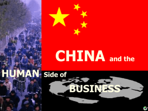 China and the Human Side of Business