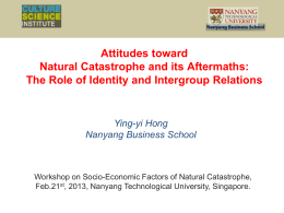 - Nanyang Technological University