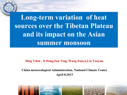 引自Ding et al., 2009 - Beijing Climate Center